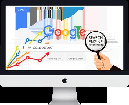 קידום אתרים בגוגל SEO Google